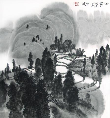 清华美院访问学者作品展在京举办 - 卢晓波 - 卢晓波的博客