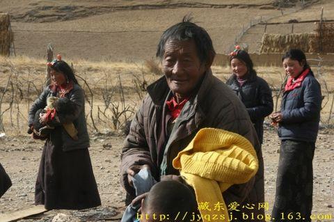 2009年2月3日 - 藏东爱心网 - 藏东爱心网
