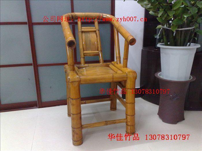 这是藤竹编成的椅子吗 - 螃蟹娃 - 万态设计