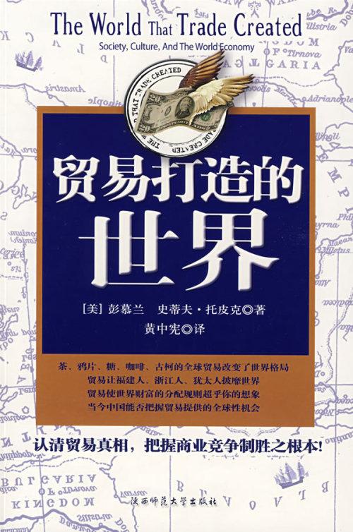 奥运年八大商业智慧 - 恒明 - 恒明经管书