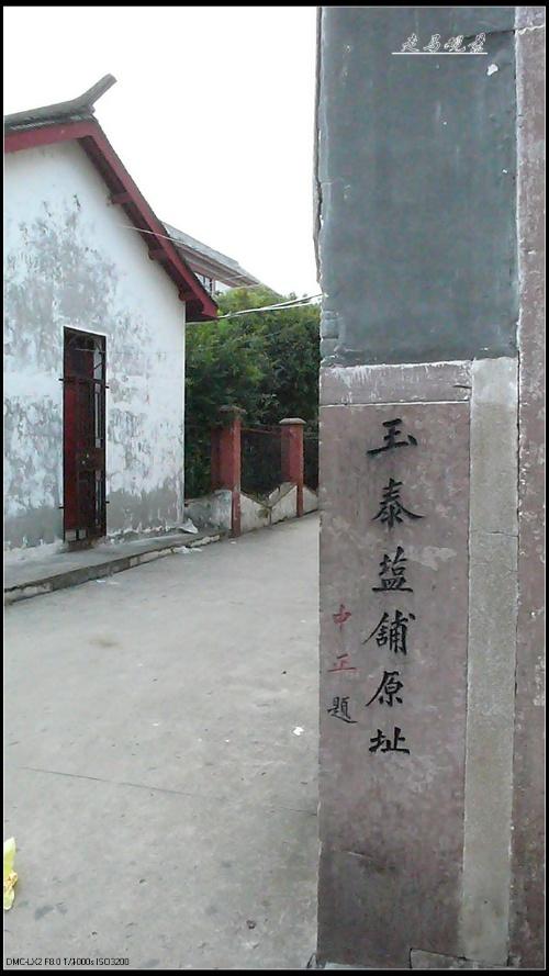 file[3]_搜狐免费相册