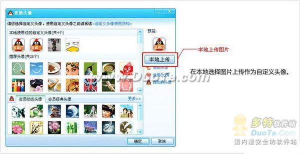 2、保存高清图片:-引用 让你的QQ头像可高清放大