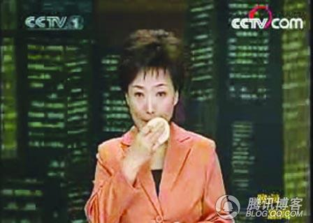 """08年初""""四大网络炒女"""" - aaqq-1232 - 宝君2009"""