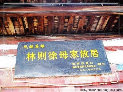 【09 春节】 4、福州南后街扫描 - xixi - 老孟(xixi)旅游摄影博客