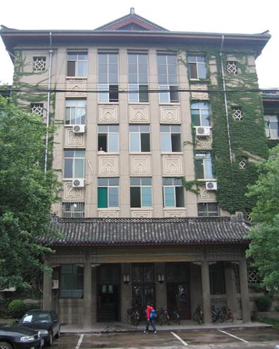 00年的建筑 齐鲁医学院校园图片