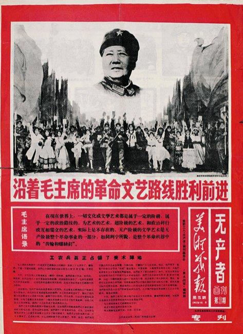 文革收藏品_老照片收藏-刘鹏_新浪博客 - axz194433@126 - 【樂在其中】的博客