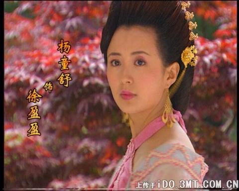 贾静雯/古装美女至尊红颜武媚娘李立群/孙兴/贾静雯
