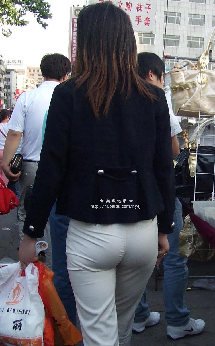 白裤超紧,圆臀丰满! - aaiimmmm的日志 - 网易博客 - aimmpp - aimmpp的博客