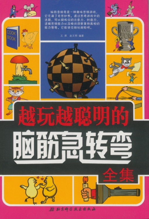 字典 - 逸佳紫月 -逸佳紫月的博客
