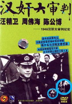 绝密名单:抗日战争中这些部队投奔了日本人