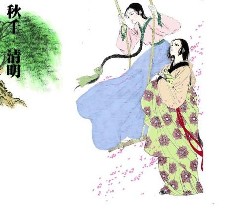 寒食节文化 - 玄缘精舍 - 玄缘子