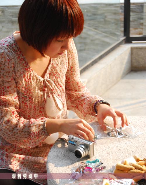 shooting day - ёошул - 牢騷小分隊