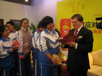 《谁动了我的奶酪》作者中国行 - 中信出版社 - 中信出版社