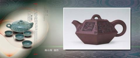 【制作图片】茶壶精品欣赏 - 南山客 - 南山客 博客
