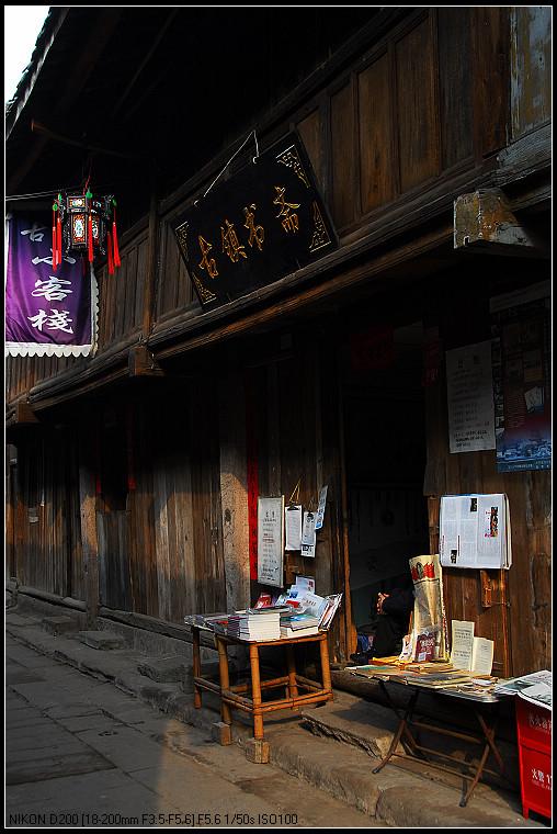 中国李庄古镇座落在宜宾市东19公里的长江南岸图片