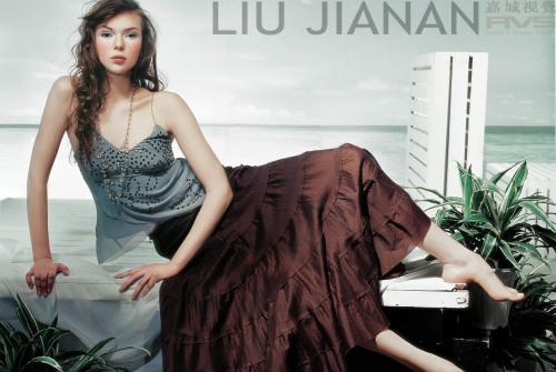 时装画册 - 刘嘉楠 - liujianan1977 的博客