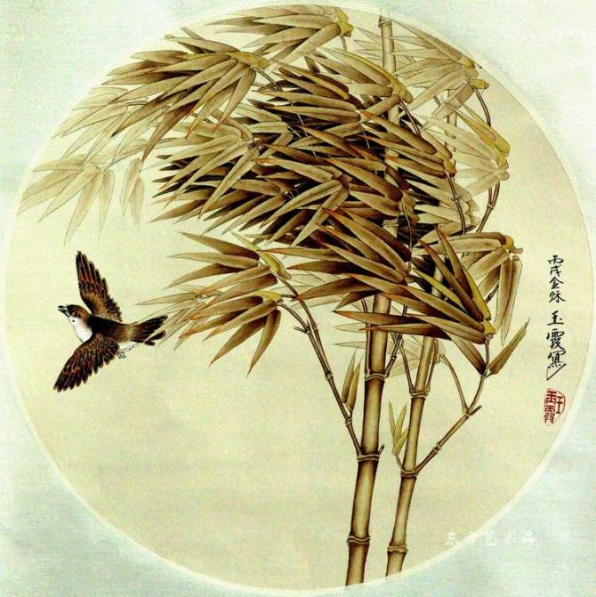 中华精粹典藏 名家对联 - 东岳 - dongyue195 的博客
