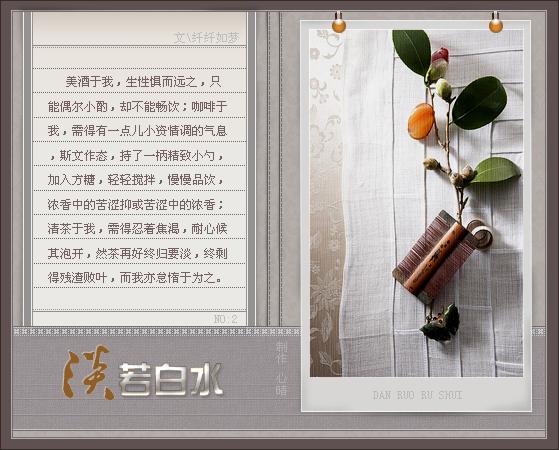 精美圖文欣賞114 - 唐老鴨(kenltx) - 唐老鴨(kenltx)的博客