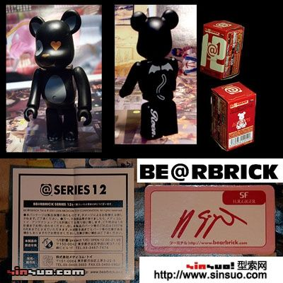 BE@RBRICK熊资料公开 - 洋洋 - SINSUO!