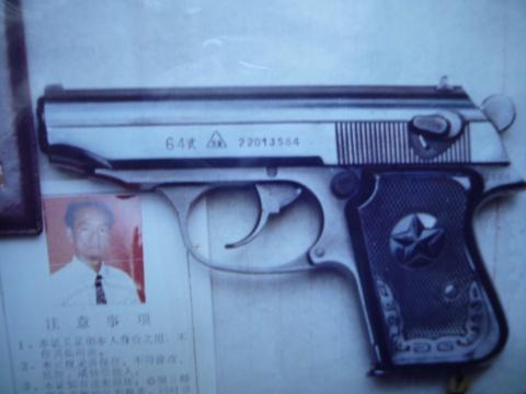抢缘(文章怕又被毙掉,抢字应是木子旁) - wangtianbao1951 - 汪天保心灵窗口