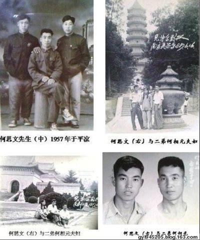 一个土生土长的泾川文化人  - 听雨楼主人 - 郭万仕BLOG·骏马秋风