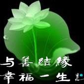 《雨忆兰萍诗词集》——踏莎行 - 雨忆兰萍 - 网易雨忆兰萍的博客