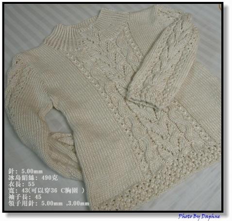 沒有找到原版的書 - Daphne - 爱编织Crochet Knitting