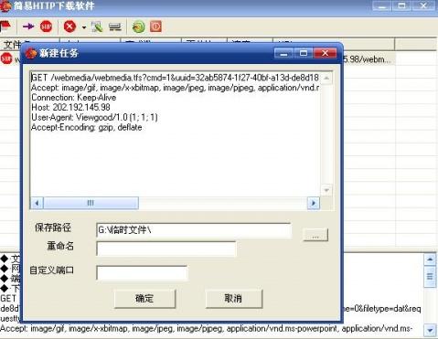 webplayer电影地址与下载方法(转) - ♂苹果 - 眼睛想旅行