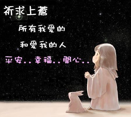 你是我爱的幸福港湾《歌词》 视频 - 雨忆兰萍 - 网易雨忆兰萍的博客