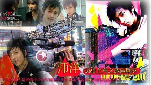http://bbsimg1.qq.com/2006/12/07/002/839.jpg