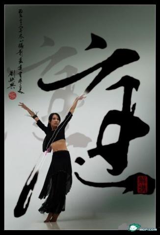 书法与美女的完美组合,让您耳目一新 - GANWU的日志 - 网易博客 - 温陵才女 - 中国画与书法