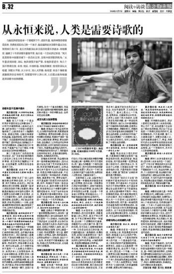 从永恒来说,人类是需要诗歌的 - 杨克 - 杨克博客