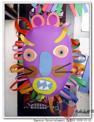 标点美术工作室的日志图片