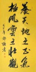 【转载】2008年9月5日 - 乐山乐水 - 乐山乐水的博客
