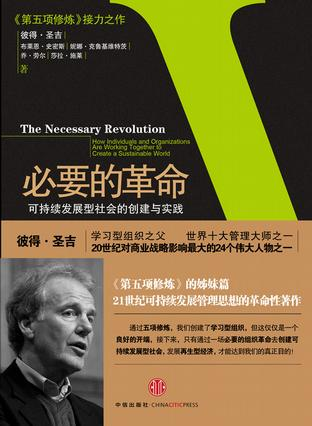 蓝狮子中国商业阅读榜(1月) - 恒明 - 恒明经管书