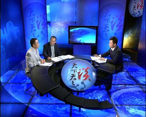 电视谈话照片 - 刘兵 - 刘兵的博客