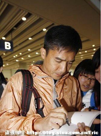 刘嘉玲梁朝伟惊现首都机场(组图) - 潇彧 - 潇彧咖啡-幸福咖啡