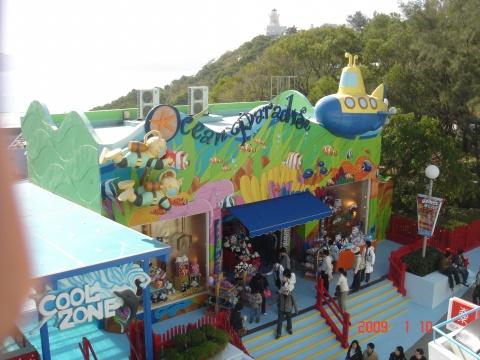 海洋公园 - ruoling2001 - 家有读书女--袋鼠