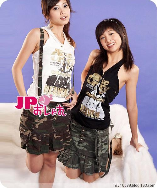 [MM]今日女孩---黑涩会美眉(鬼鬼)㈡ - 玩美掌门 - Perfect Girls