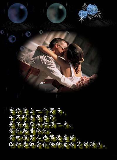 女人最疼男人的十个场景【经典图文】 - 無為居士 - 無為齋