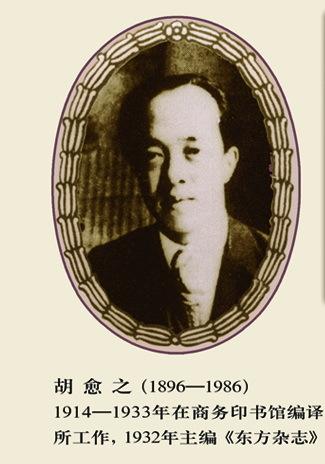 梅兰芳 民国时期的香烟广告及与影后胡蝶访俄照片 - sw1897 - 东方杂志