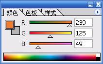 颜色的RGB数字表示方法 - 加菲 -  .