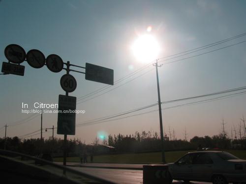 日记 [2007年11月10日] - Bobpop - 正牌东方好儿童