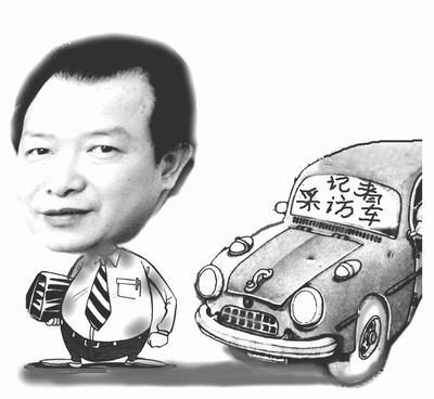 解读活宝邓与卡通姜 - 林德荣 - 林德荣证券股票分析博客
