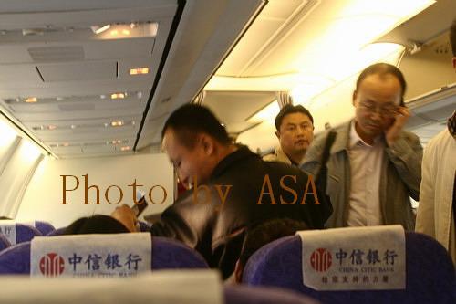 乘飞机从银川回北京