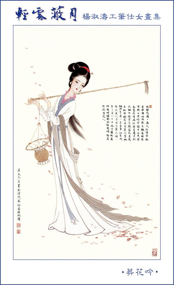 琴棋书画 - 阳春白雪 - 阳春白雪的博客
