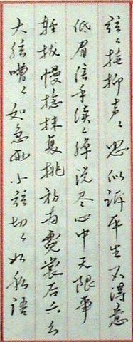 (原创)QD鹤城硬笔书法(22) - qd鹤城 - QD鹤城的博客