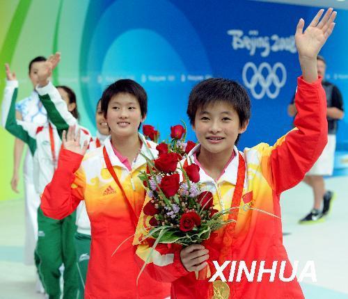 ◆跳水 - lygqihongling - 清荷铃子