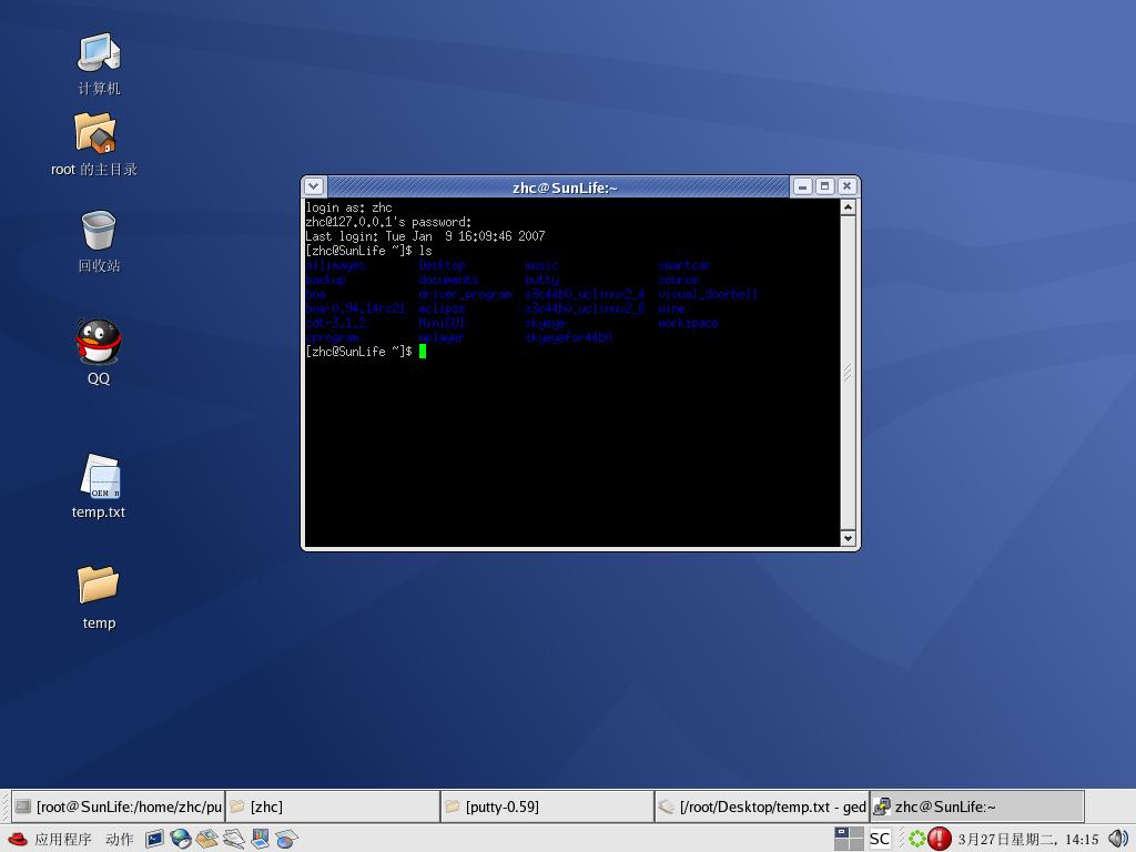 【转载】PUTTY在Linux下的安装 - 随缘 - 工作坊