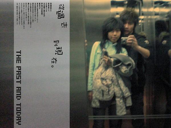 56 - 刘奇 - 刘奇の网络日记簿